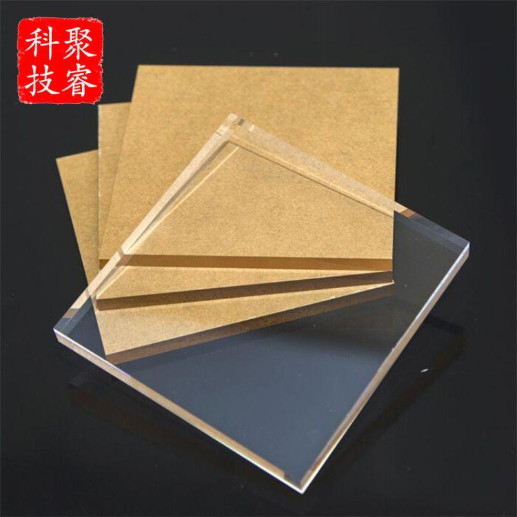 高透亚克力板 加硬有机玻璃板 表面硬化处理有机板生产厂家订制