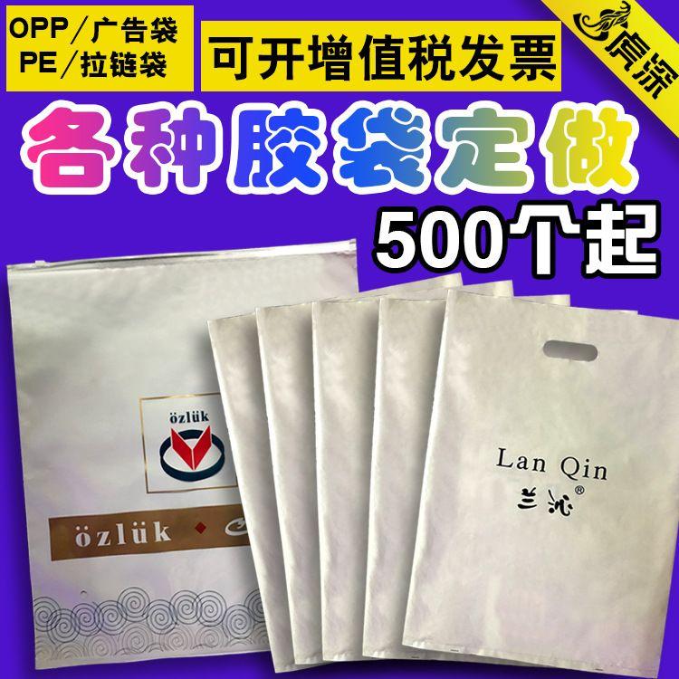 服装拉链袋CPE磨砂透明拉链袋包装袋服装自封袋防潮防尘收纳胶袋