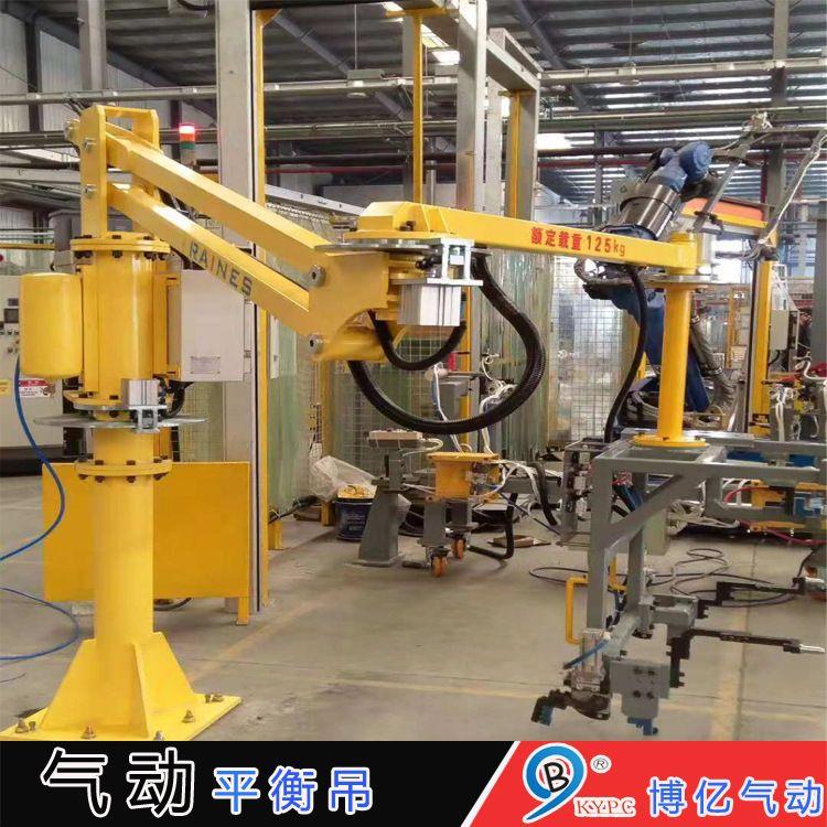 移动机械助力臂 生产车间小助手 机械助力臂必不可少价格优