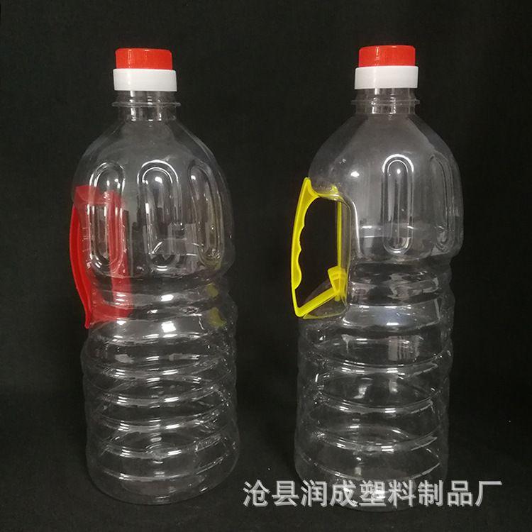 加工定制 1.8L手提桶PET透明油壶油桶 1.8升酒水壶 pet塑料瓶