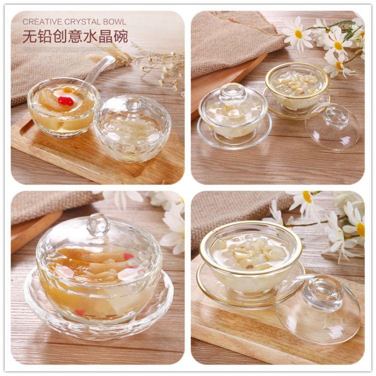 厂家直销 玻璃金边燕窝盅 玻璃炖品碗 水晶碗三件套玻 璃甜品碗