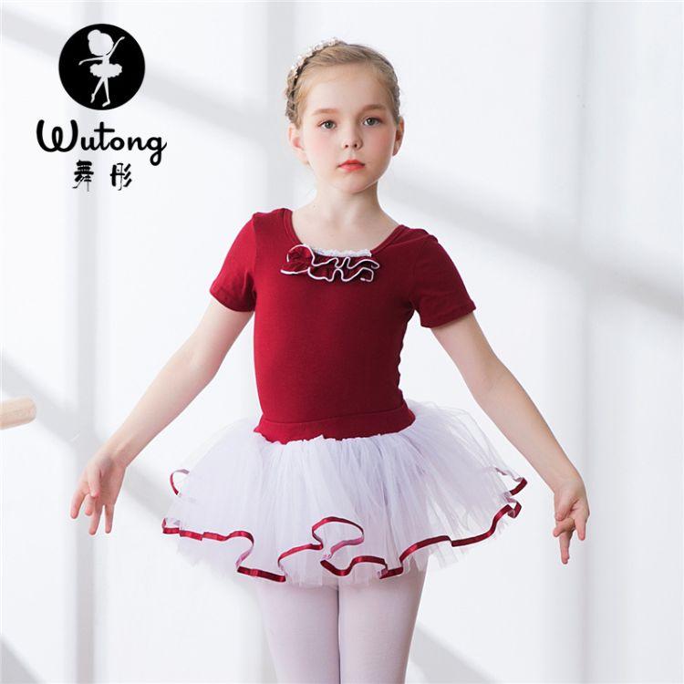 儿童芭蕾舞裙少儿短袖舞蹈服女童长短袖舞蹈裙夏季六一演出练功服