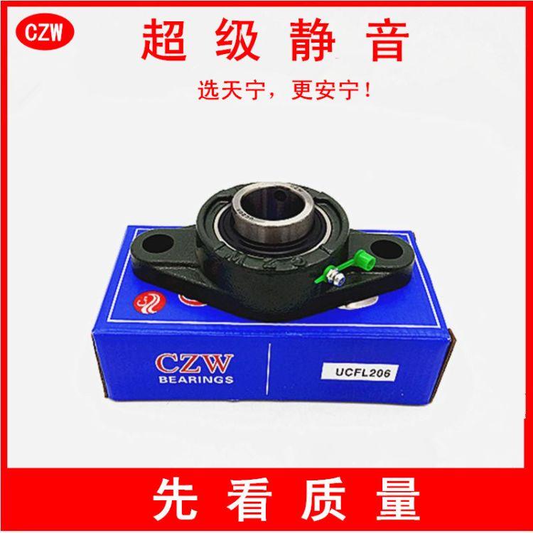 【超级静音】UCFL204轴承CZW小蓝盒带座外球面轴承