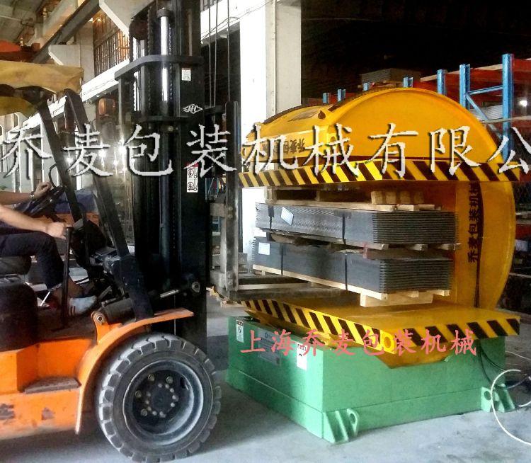 厂家直销优质180度垛料翻转机 板料C型翻料机 板材翻板机