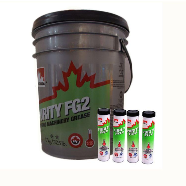 食品级润滑脂加拿大原装进口PURITYFG2 GREASE白色铝基润滑机械脂