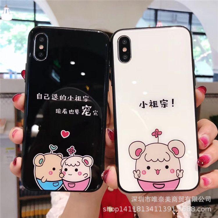 小祖宗玻璃适用于iPhone XS Max手机壳苹果6/7/8/9文字情侣保护套
