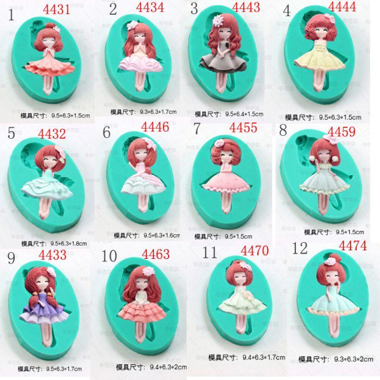 芭比娃娃 时尚女孩翻糖蛋糕模具硅胶模具巧克力模具批发厂家直销
