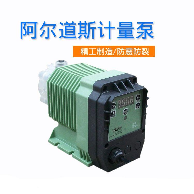 阿尔道斯计量泵自动电磁隔膜比例泵制药工业流量泵实验定量清水泵