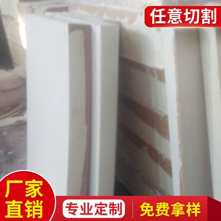 厂家供应聚氨酯保温板 硬泡沫板泡沫塑料板 聚氨酯发泡板