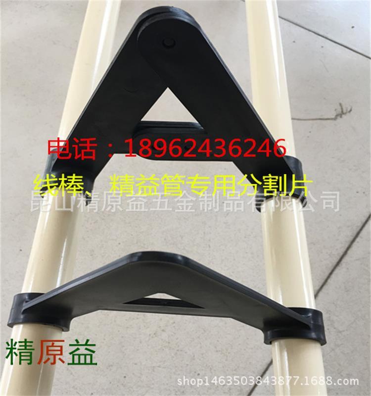 A字型分隔器防静电A字精益管一体式分割器 线棒物料分类支架 分割