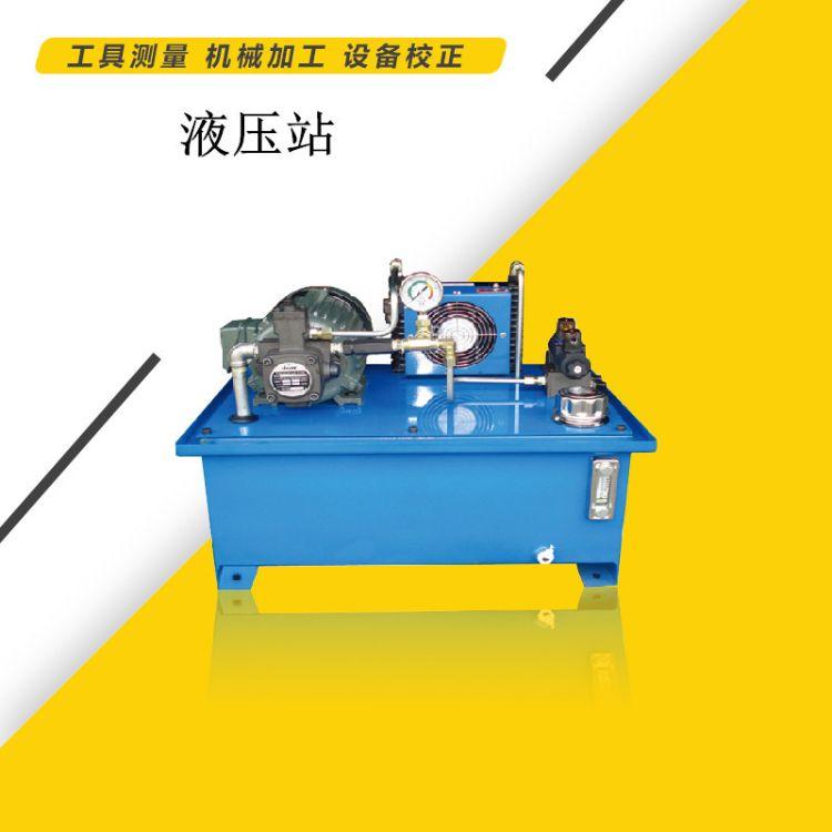 卧式液压泵成套液压系统 大型油缸 重型油缸 油缸定做  定制