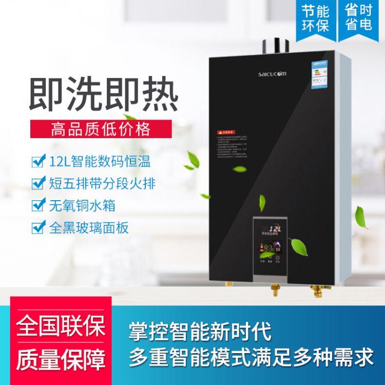 供应现货洗澡淋浴恒温燃气热水器 支持批发型号5718速热热水器