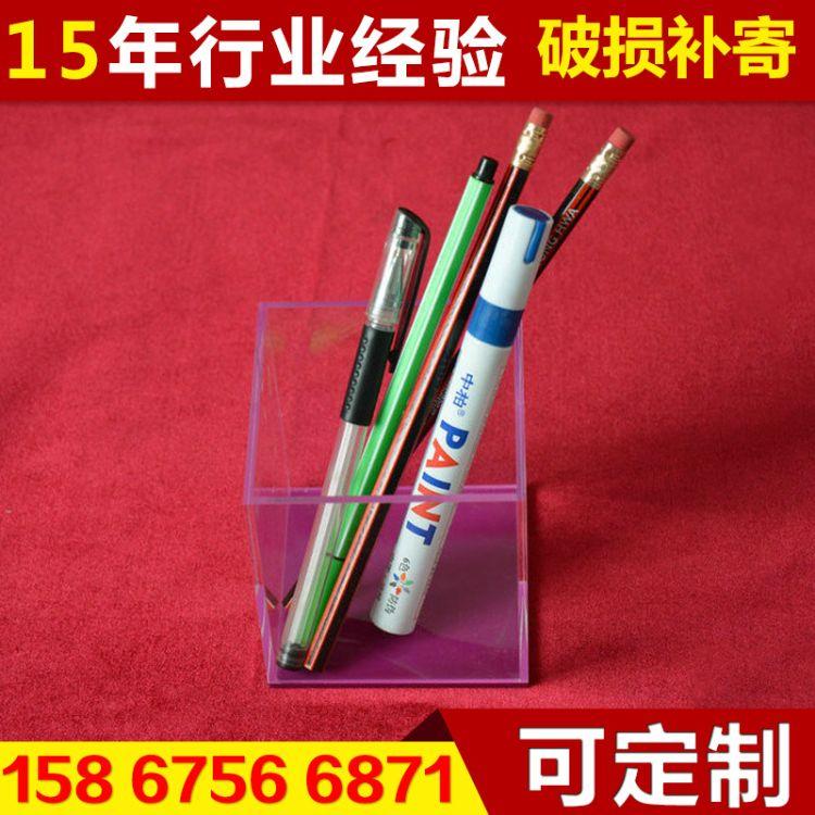 有机玻璃笔架 亚克力笔架 压克力笔筒 有机玻璃制品