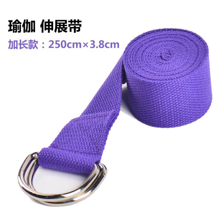 瑜伽伸展带瑜伽绳250*3.8cm运动拉伸带瑜伽辅助用品拉力带2.5米