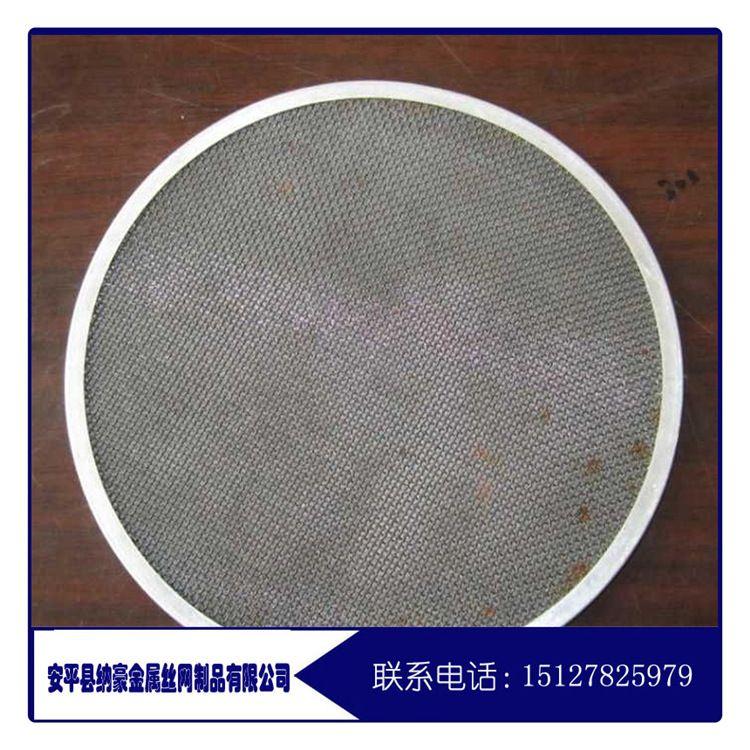 不锈钢包边过滤筒 焊接过滤管 过滤网片 包边帽状滤网 过滤圆片