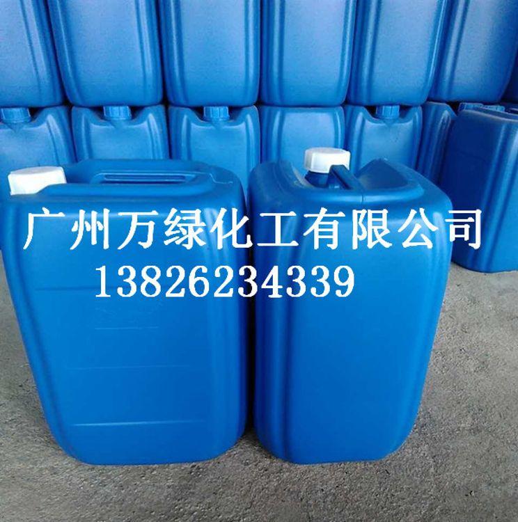 供应杀菌防霉防腐剂凯松 卡松 工业防腐剂 杀菌防霉剂 1kg起订