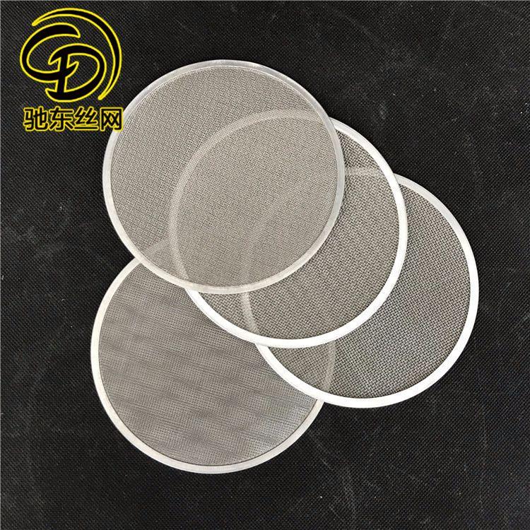 生产定制  不锈钢焊接精密圆形滤片 304金属包边焊接轧花网片