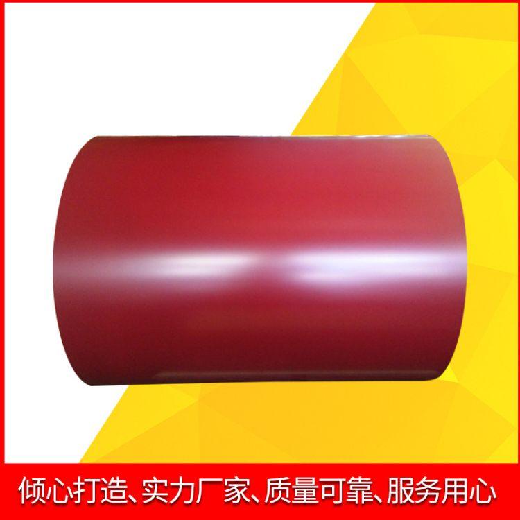 淄博浦阳彩涂板 厂家直销印花板 覆膜板 彩铝板