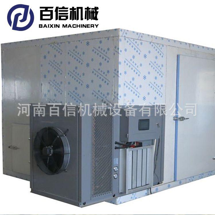 电加热烘干机 小型空气能电加热干燥机 多功能粮食茶叶花茶烘干机