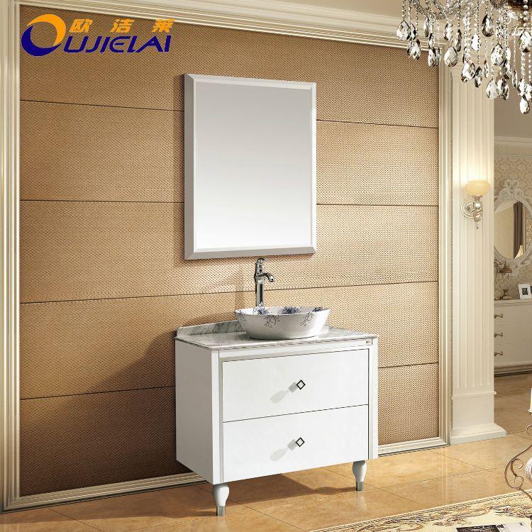 欧洁莱卫浴中花白台面浴室柜卫浴柜 卫浴家具洗面盆组合柜OJL846