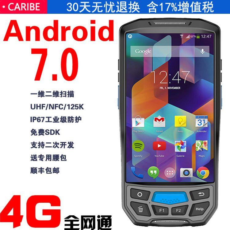 新款RFID超高頻安卓手持終端PDA物聯網終端打印安卓PDA手持機4G