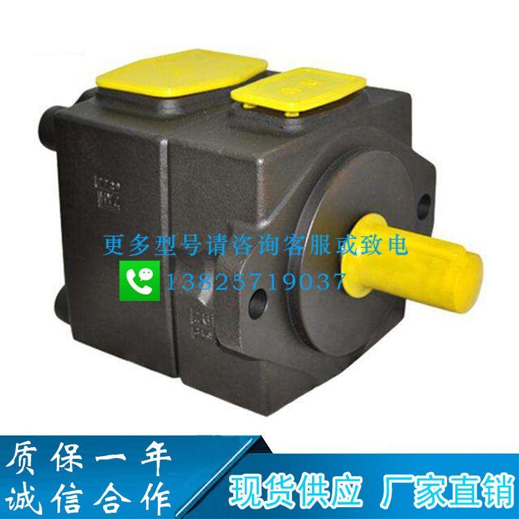 进口日本YUKEN油研叶片泵PV2R3-52-F-RAA-31注塑机压铸机机械油泵