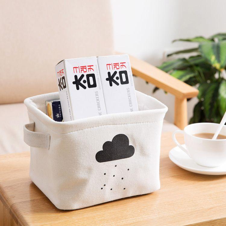 收納盒筐籃家居用品化妝品生活桌面可折疊布藝玩具零食雜物ins