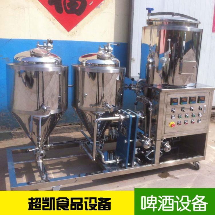 精酿啤酒设备 啤酒发酵罐 原浆啤酒设备 自酿原浆啤酒设备 自酿