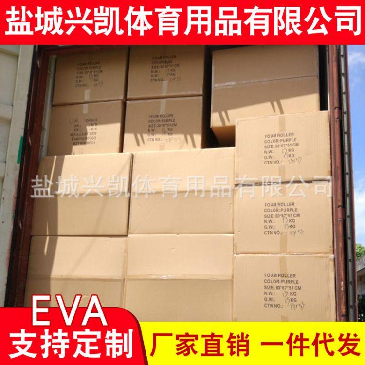 厂家批发环保出口单色瑜伽砖 eva高密度瑜伽砖健身瑜伽砖