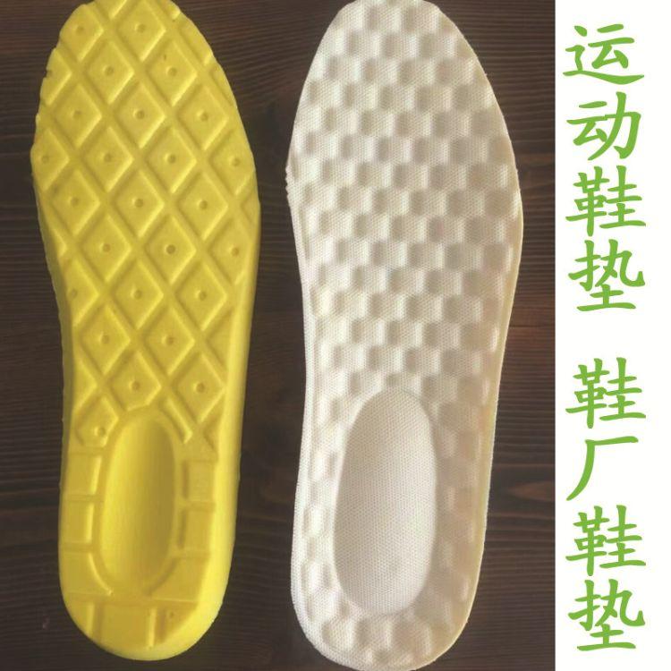 减震运动鞋垫 鞋厂男士透气加厚吸汗鞋垫篮球足球跑步鞋垫