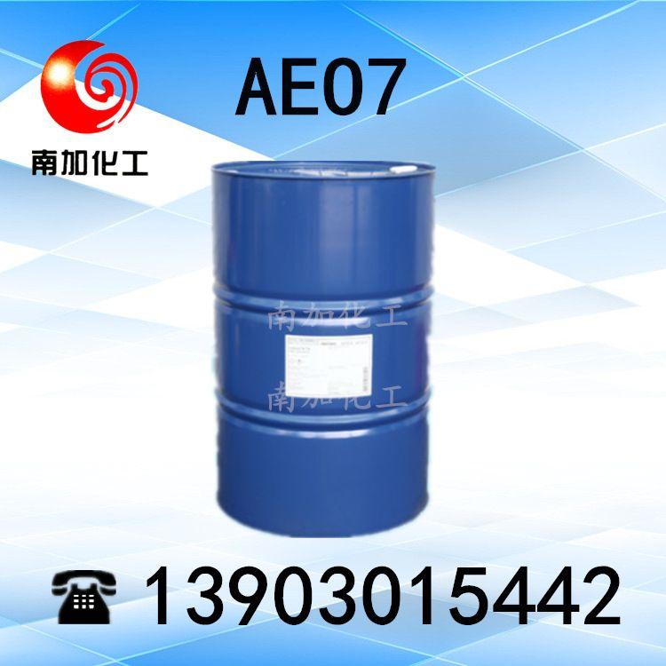 脂肪醇聚氧乙烯醚AEO7 乳化剂AEO-7  扬子巴斯夫aeo-7