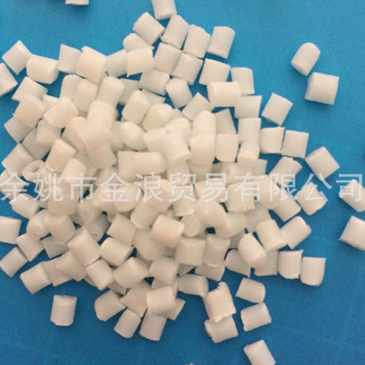 白色V0级PP再生料 特级本色阻燃PP再生塑料 用于电子电器部件