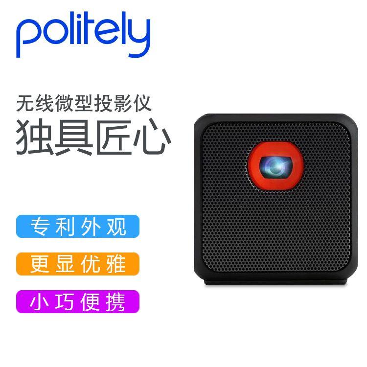 无线微型投影仪 微型投影仪WIFI无线便携式高清投影