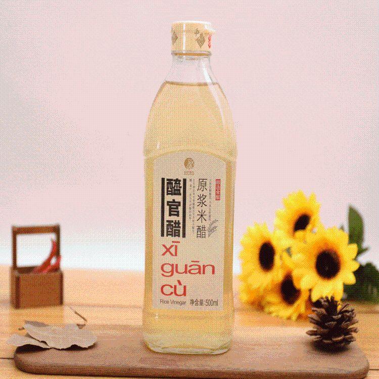 醯官醋500ml 原浆苹果醋稀释可当饮料 原浆米醋 凉拌副食调味品