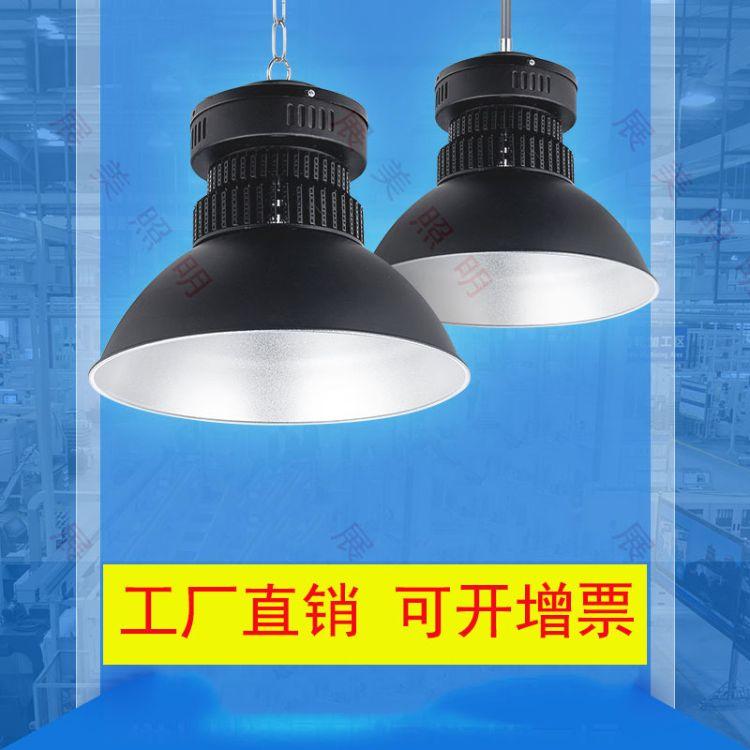 LED厂房灯工矿灯仓库灯天棚灯100W150W200W厂家直销支持非标定制
