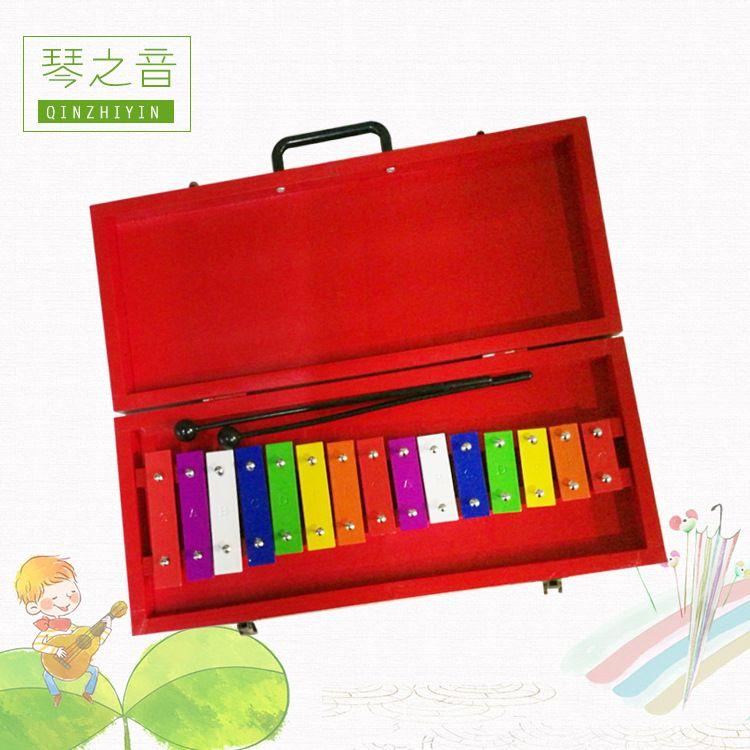 现货供应15音铝板琴 音乐启蒙儿童玩具  早教益智打击乐器批发
