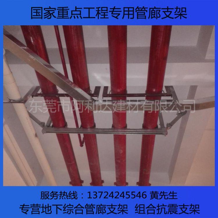 抗震支架 消防管道抗震支架 通风管道看着支架 通讯管道抗震支架