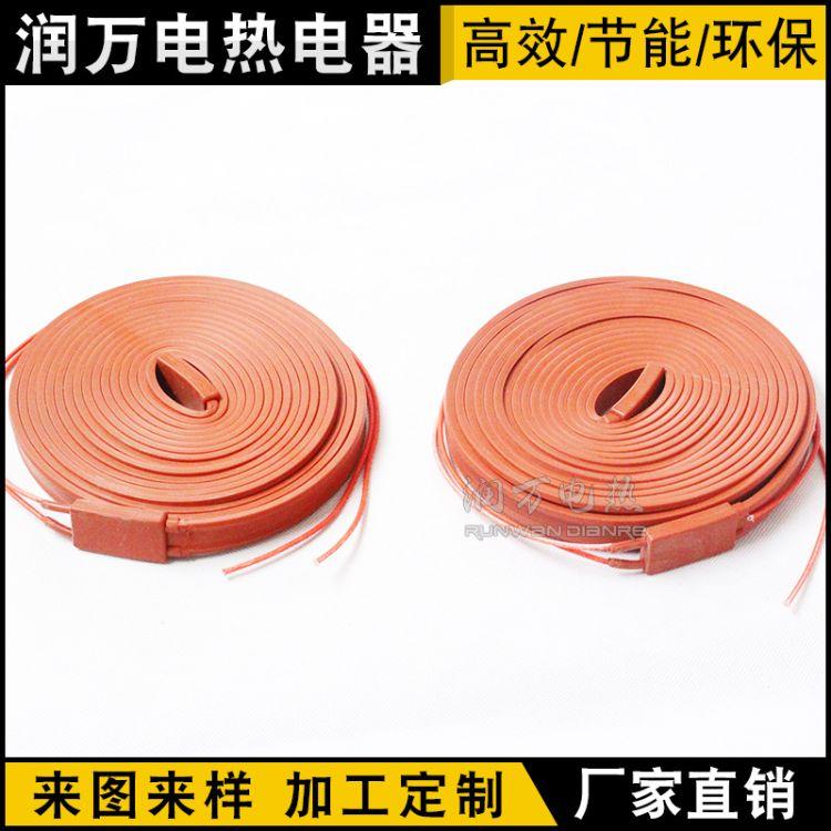工业用硅橡胶电热带 硅橡胶防水加热带 硅橡胶加热板