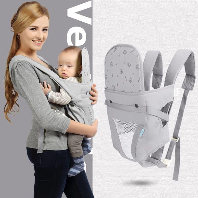 现货批发四季通用透气网婴儿背带双肩简易前抱式抱娃神器宝宝背带