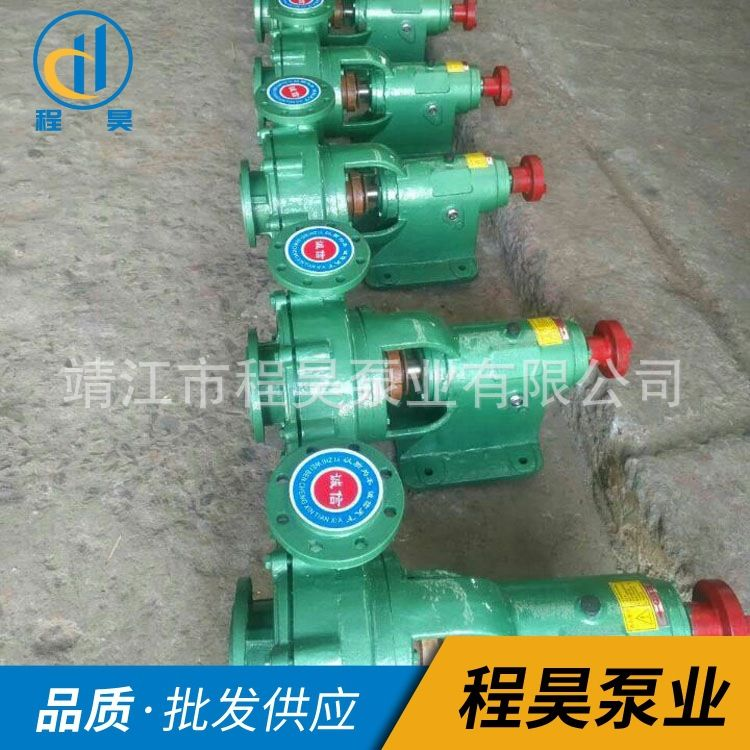 125UHB-zk系列耐磨耐腐砂浆泵 烟气脱硫循环泵 化工离心泵