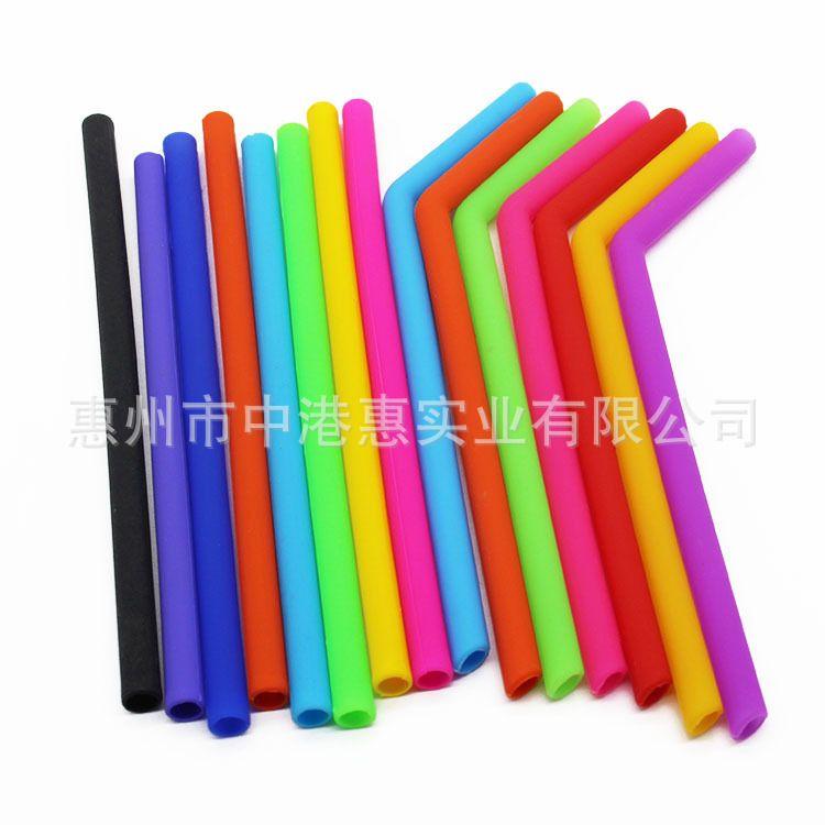 硅胶 食品级吸管 彩虹吸管 硅胶 吸管 硅胶吸管弯管直管套装