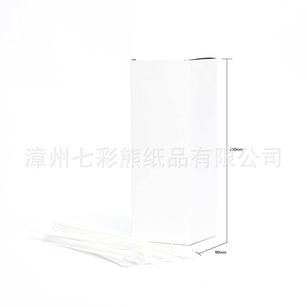 定制不同包装纸吸管 单根独立包装纸吸管 定制印刷logo纸吸管