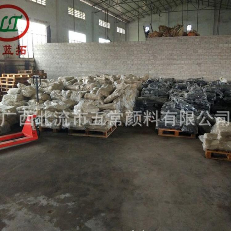 供应越南高强度乳胶再生胶、乳胶橡胶、乳胶再生橡胶 再生胶