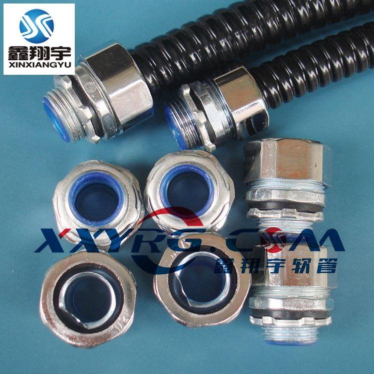 6分包塑蛇皮管,包塑金属软管配套外牙型金属接头穿线金属软管接头