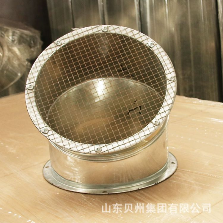 圆形风管弯头45度法兰弯头带防虫网厂家直销定制镀锌板