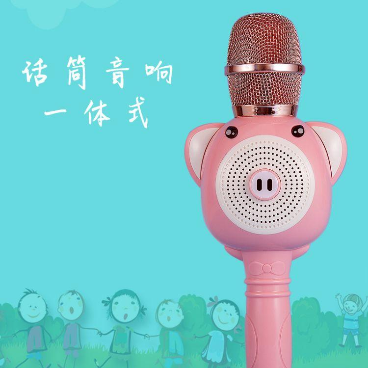 厂家直销世霸H9儿童麦克风全民K歌宝唱歌话筒自带音响蓝牙麦克风