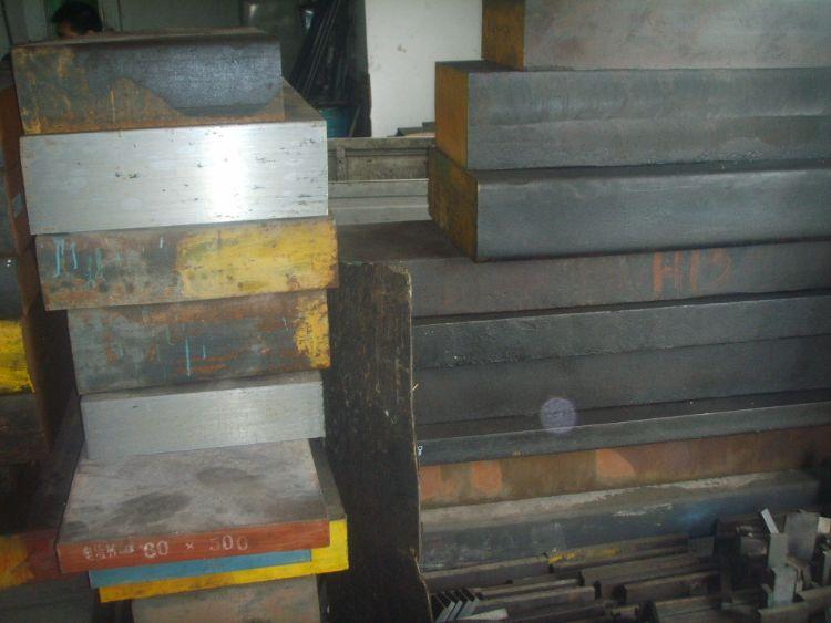厂家直销H13模具钢 H13热作模具钢板圆钢加工 H13电渣模具钢