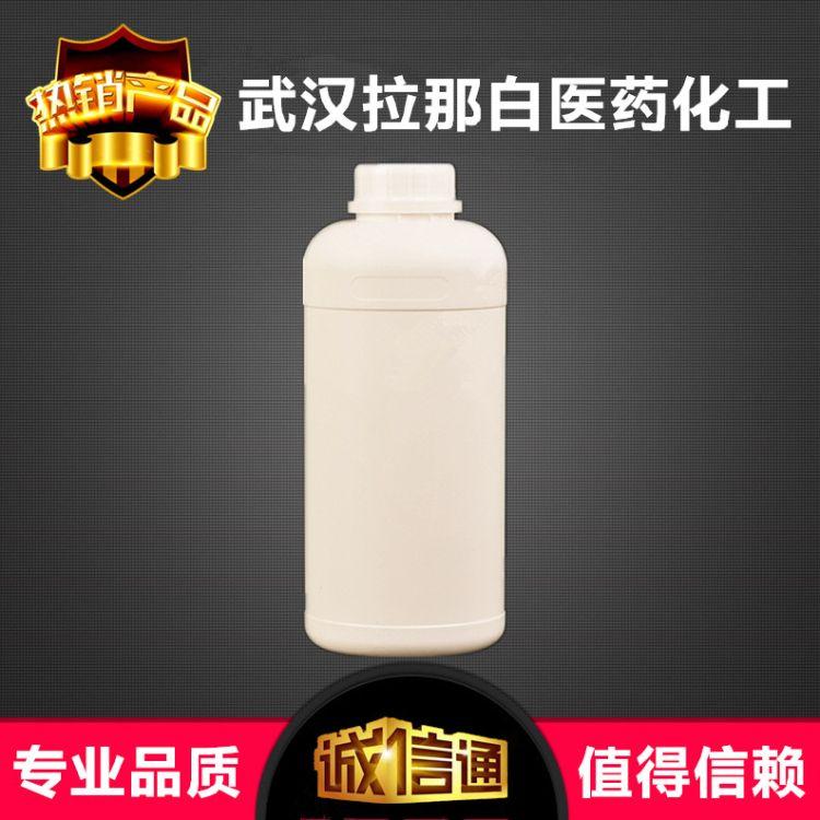 正辛基三乙氧基硅烷 JH-N308 2943-75-1