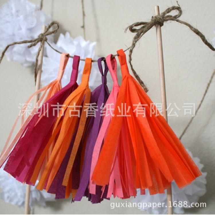 5个包 纸流苏50*70cm  婚礼生日派对桌裙  年会节日优选装饰品
