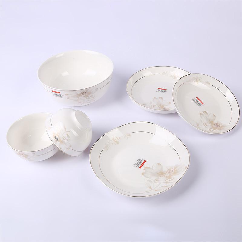 新品一花一世界系列陶瓷餐具碗碟盘家用陶瓷碗饭盘鱼盘实用散件